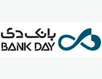 «دی»، نمادی پرتقاضا در گروه بانکها و موسسات اعتباری/ «دی» به روزهای مثبت خود بازگشت