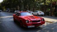 همایش خودروهای کلاسیک در میدان نقش جهان +تصاویر