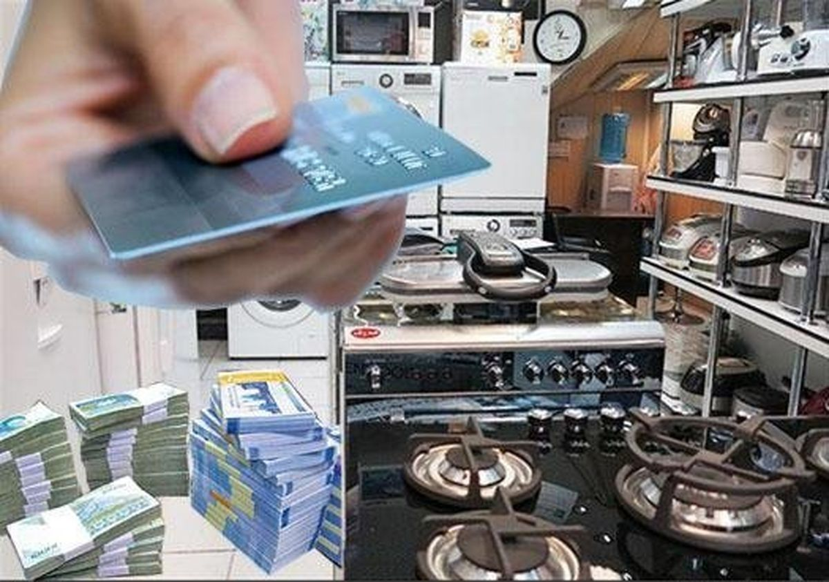 بانک مرکزی برای تمدید کارت اعتباری بیعلاقه است