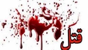 راز جسد سوخته دختر جوان در فردیس برملا شد