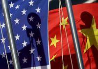 چین ، ترامپ را خشمگین میکند