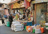 وضعیت سفید بنکداران مواد غذایی