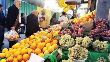 قیمت عمده فروشی ۵۳ قلم میوه و صیفی اعلام شد