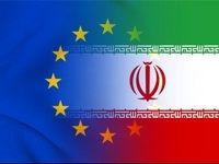 کانال ویژه مالی اروپا و ایران به صورت رسمی ثبت شد / نام این کانال INSTEX یا ابزار پشتیبان فعالیتهای تجاری است