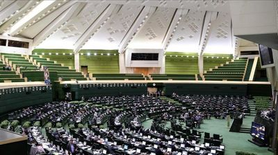 لایحه ایجاد منطقه ویژه اقتصادی لار به مجلس رسید