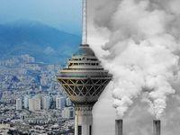 آلودگی امروز هوای تهران +فیلم