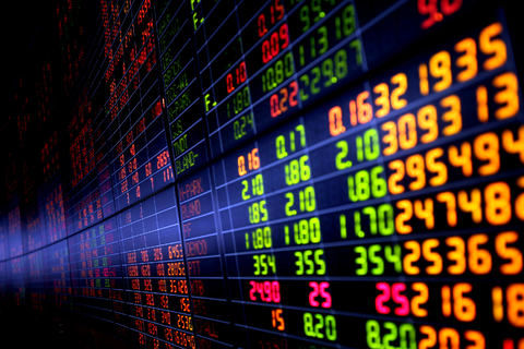 جهش سهام آسیایی با امید به حمایت بانکهای مرکزی