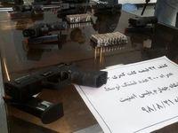 انبار کُلت جنگی در شرق تهران لو رفت
