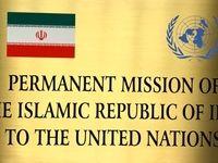 ایران تحریمهای آمریکا را مانع مهار کرونا دانست