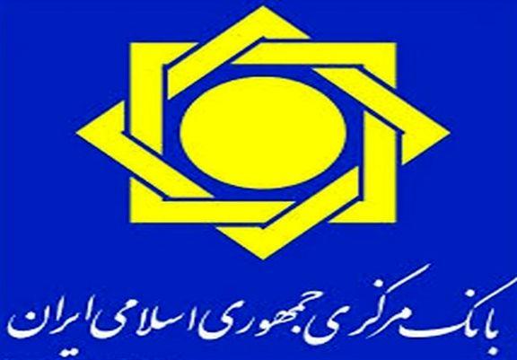 بخشنامه جدید ارزی در راه است/ شیوه رفع تعهد ارزی اصلاح می شود