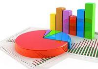 تورم پارسال ۸.۲ درصد بود/ رشد ۱۲.۲درصدی قیمت مواد خوراکی