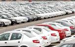 عرضه سالانه ۵۰۰هزار خودرو قطره چکانی نیست