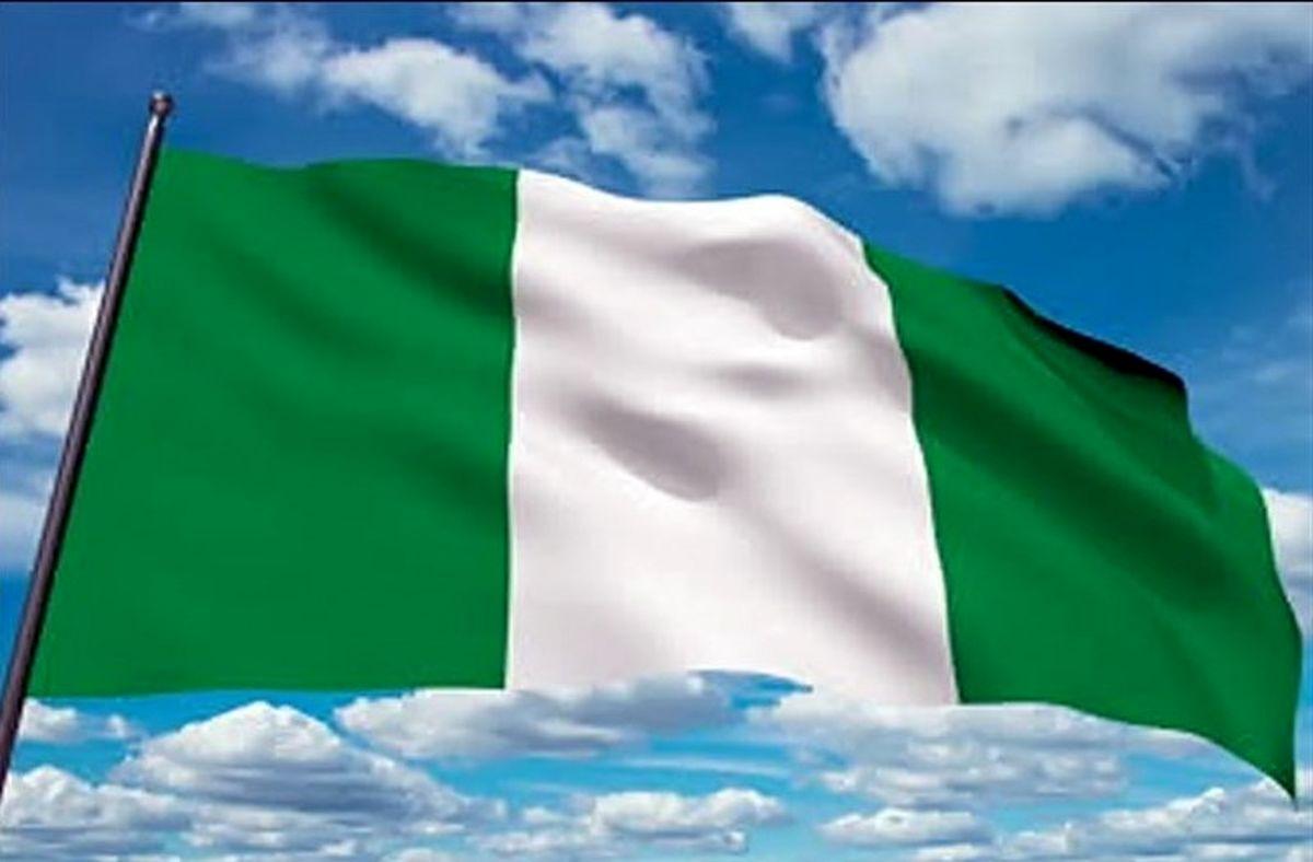 بانک مرکزی نیجریه ارز دیجیتال راهاندازی می کند