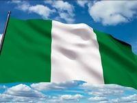 نیجریه تولید نفت خود را ۴۴۱هزار بشکه در روز پایین آورد