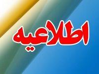 ارسال پیام روحانی به مجمع تشخیص تکذیب شد