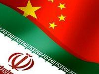 صادرات غیرنفتی ایران به چین افزایش یافته است