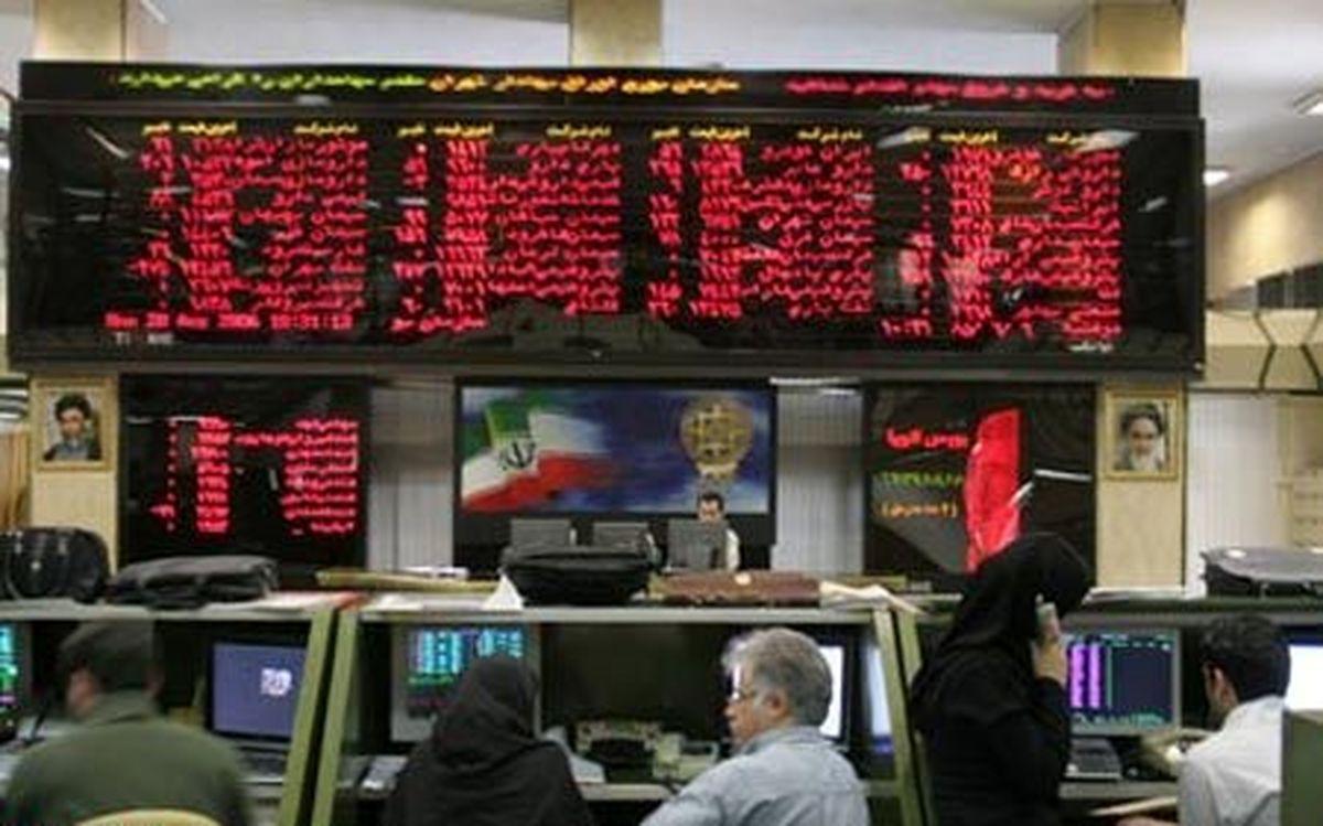 عرضه میلگرد، شمش روی و شمش طلا در بورس کالای ایران