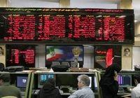 فولادیها لیدر بازار سهام شدند