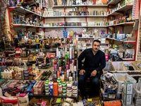 جوانان و رنج بیکاری در مناطق مرزی کرمانشاه