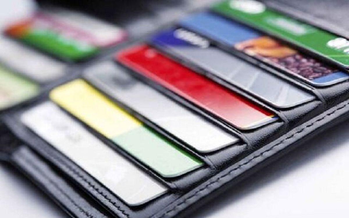 ٢٦٨ میلیون فقره؛ کارت های بانکی در کشور