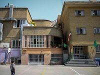 شهریه نجومی ۲۵میلیون تومانی برای اول دبستان
