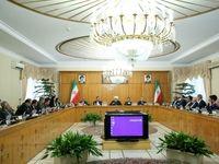 تهاتر مطالبات و بدهیهای چند شرکت دولتی با دولت/ صدور مجوز پرداخت حق عضویت ایران در مجامع بینالمللی