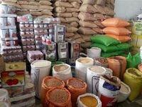 عرضه کالاهای اساسی با قیمتهای ترجیحی/ آغاز نظارت بر بازار رمضان از ۱۰اردیبهشت