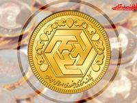 قیمت سکه در پایان هفته ارزان شد (۱۳۹۹/۶/۱۳)