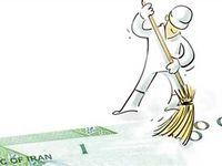 اماواگرهای کاهش صفرهای پول ملی/ مقدمات آغازاصلاحات پولی فراهم است؟