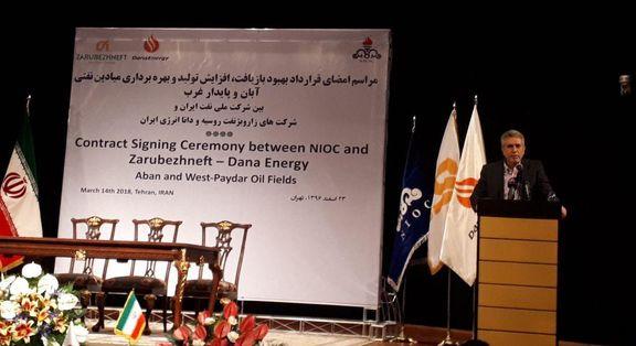 مذاکره همزمان برای توسعه ۲۲میدان نفتی ایران
