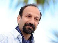 اصغر فرهادی «جشنواره کن» را افتتاح میکند