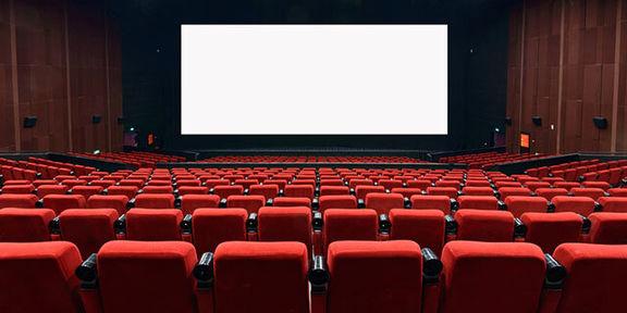 گیشه سینماها چقدر فروخت؟