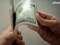کاهش دوباره قیمت دلار (۱۳۹۹/۵/۱)