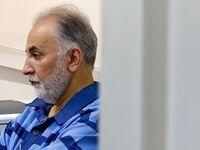 نجفی به حکم دادگاه اعتراض کرد