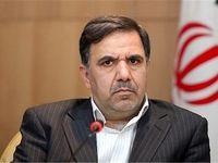 برگزاری نشست همکاریهای مشترک ایران و ترکمنستان/ تلاش برای برقراری پرواز مستقیم بین دو کشور