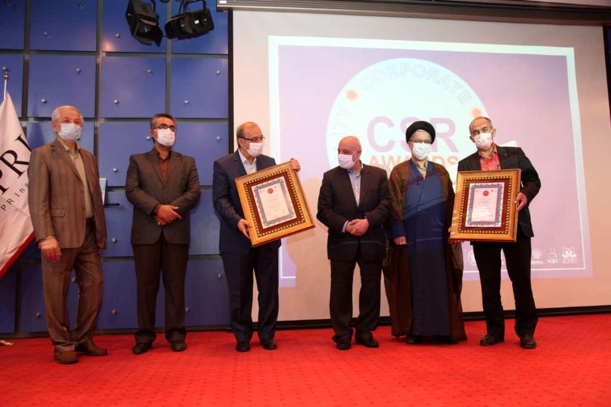 جایزه مسئولیتهای اجتماعی به ذوب آهن اصفهان تعلق گرفت