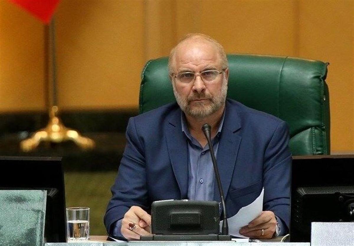 اصلاح آیین نامه داخلی مجلس برای بررسی پیشنهادات نمایندگان