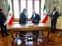 دیدار ظریف و حناچی و امضای تفاهمنامه مشترک