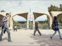 جای برداشتن دیوارها، درهای دانشگاهها را باز کنید