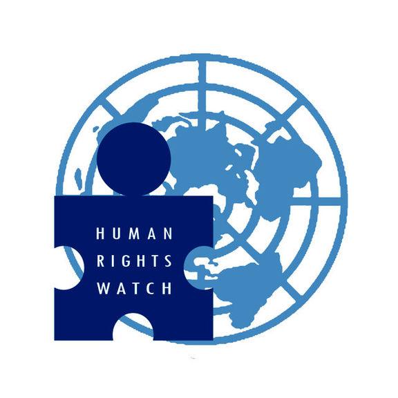 دیدبان حقوق بشر تحریمهای ضدایرانی ترامپ را محکوم کرد