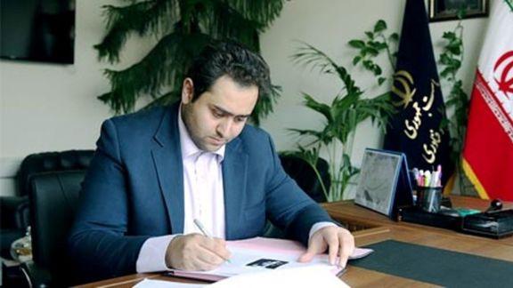 داماد روحانی از پست معاون وزیری استعفا داد
