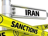 ببر کاغذی اروپا برای حمایت از ایران در برابر تحریمها