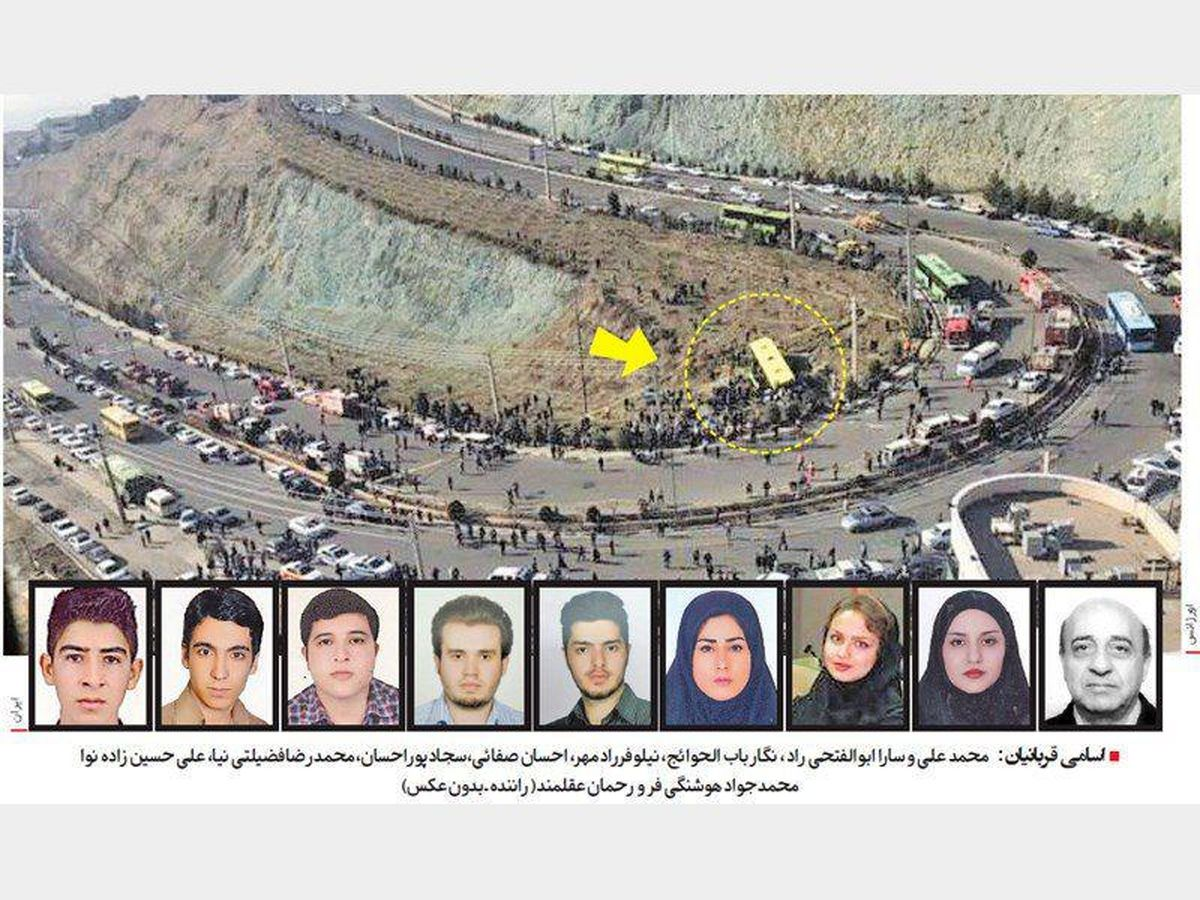 10کشته حادثه اتوبوس دانشگاه آزاد +عکس