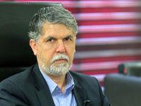 واکنش وزیر ارشاد به شایعه تهدید شدن به استیضاح +عکس