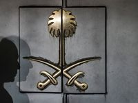 توهم سعودیها درباره جنگ و تجزیه ایران +تصاویر