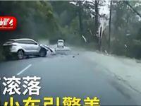 لحظه وحشتناک برخورد سنگ به خودرو +فیلم