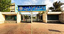 6 دانشگاه از ایران در بین دانشگاههای برتر دنیا