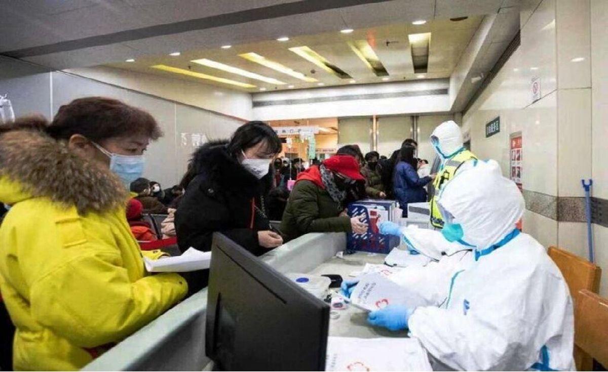 ویروس چینی به نزدیکی ایران رسید
