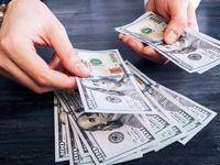 قیمت دلار در صرافی ملی ۱۳۲۰۰تومان شد