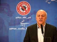 پیشبینی وضع مقررات کرونایی جدید در تهران